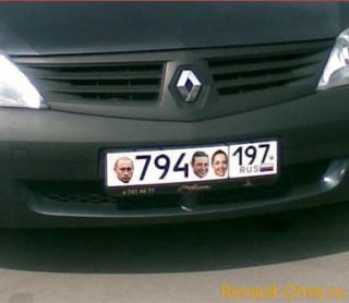 Укоротить ручку АКПП на Renault Duster
